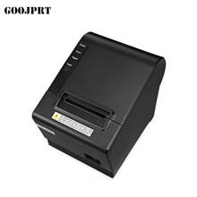 printing 58mm port high-quality