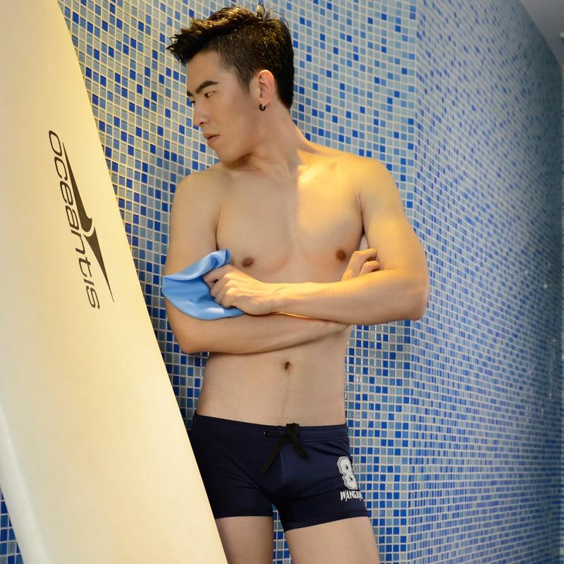 pantaloncini da spiaggia sportivi da nuoto da uomo Pantaloncini da - Abbigliamento sportivo e accessori
