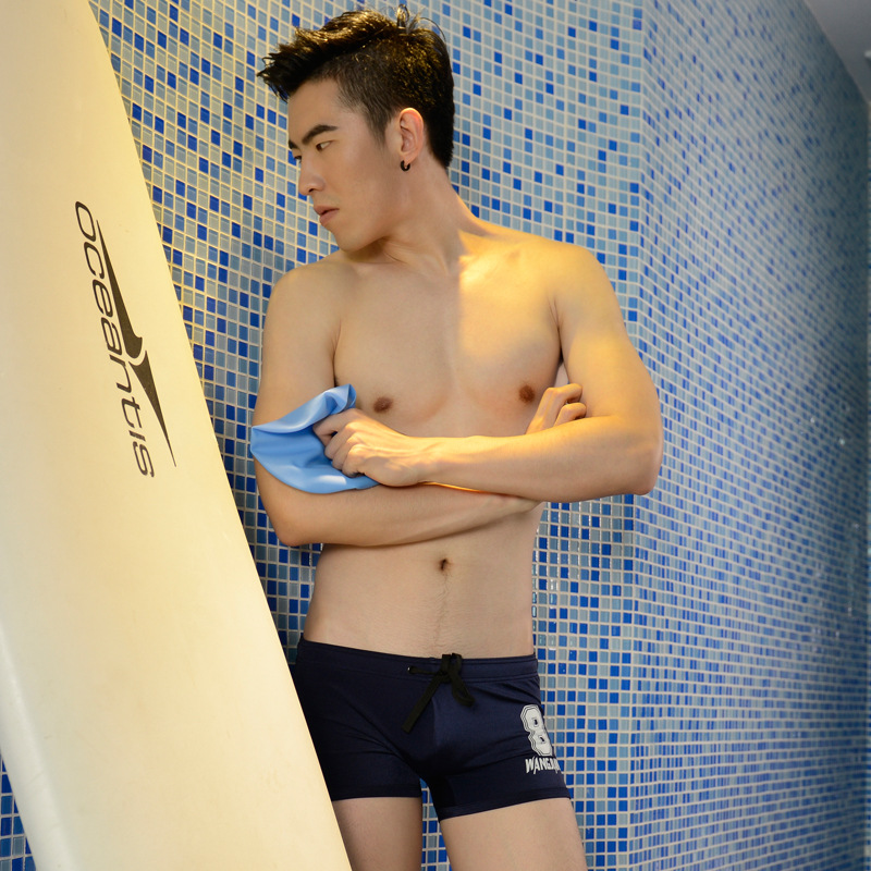 men's swimming sport beach shorts Quick-drying suit swim trunks 2017 new sexy male swimsuit water pants
