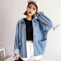 Women Demin Jacket Oversize Jacket Loose Casual Denim Jeans Coat Outwear