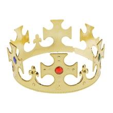 Новинка, Золотая пластиковая Королевская корона, королевская маскарадная шляпа, праздничный костюм, головной убор на день рождения для взрослых мальчиков и девочек
