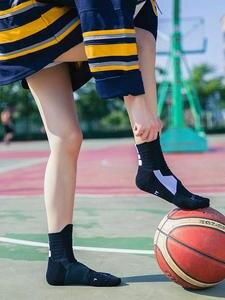 Basketball Socks Compression-Socks Elite Outdoor Sports Cotton New Men Towel-Bottom High-Quality