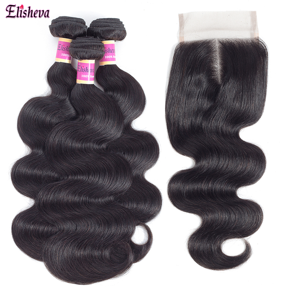 Elisheva Peruvian Hair Natural Colour Body Wave Bundles With Closure 4x4 Inch Non Remy Human Hair Weave 3/4 Bundles With Closure