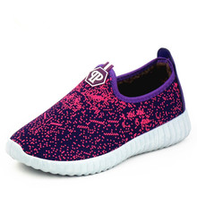 Winter women shoes flat heels soft casual graffiti girls shoes jogging shoes plus plush thickening