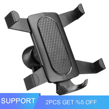 Gravity Car Bracket Universal Air Vent Mount Clip Cell Holder For Phone In Car No Magnetic Mobile Phone Stand Holder Smartphone ulanzi universal phone travel clip bracket cell phone multi clamp adjustable smartphone holder for facebook travel photography