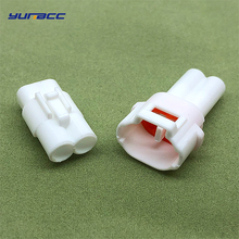 2 Sets 2 Pins Sumitomo MT090 Female Male White Auto Connector Waterproof Automotive Plug For Motorcycle цена и фото