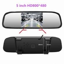 Автомобильный монитор с 5 дюймовым TFT ЖК экраном HD800 * 480, зеркало заднего вида, парковочный монитор с 2 видеовходом, камера заднего вида на выбор