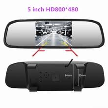 5 インチtft液晶HD800*480 スクリーン車のモニターミラー逆転駐車モニター 2 ビデオ入力と、バックミラーカメラオプション