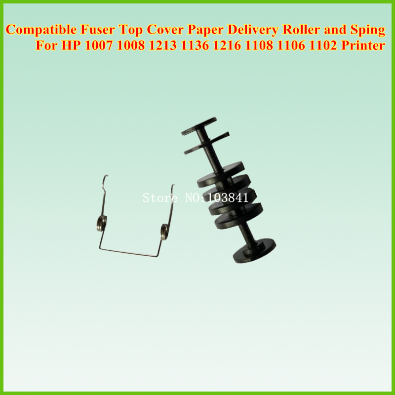 5sets Paper Delivery Roller  New Fuser Top Cover pick up roller and Sping for HP 1007 1008 1213 1136 1216 1108 1106 1102 printe kamal singh rathore neha devdiya and naisarg pujara nanoparticles for ophthalmic drug delivery system