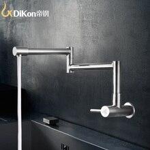 Дикон LC02 360 градусов Кухня Раковина кран из нержавеющей стали складной холодной воды смесителя 360 градусов бассейна водопроводный кран