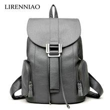 Lirenniao мода кожаный рюкзак модные женские школьные сумки для девочек-подростков ноутбук путешествия руки рюкзак для отдыха высокое качество
