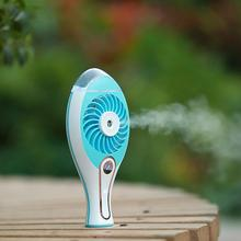 Adoolla Portable Mini Handheld USB Charging Humidifying Fan