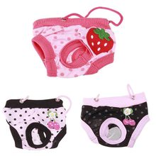 Newest Pet Physiological Pants Puppy Dog Cat Underwear Suspender Dog Cute Shorts Diaper Sanitary Briefs Panties(China)