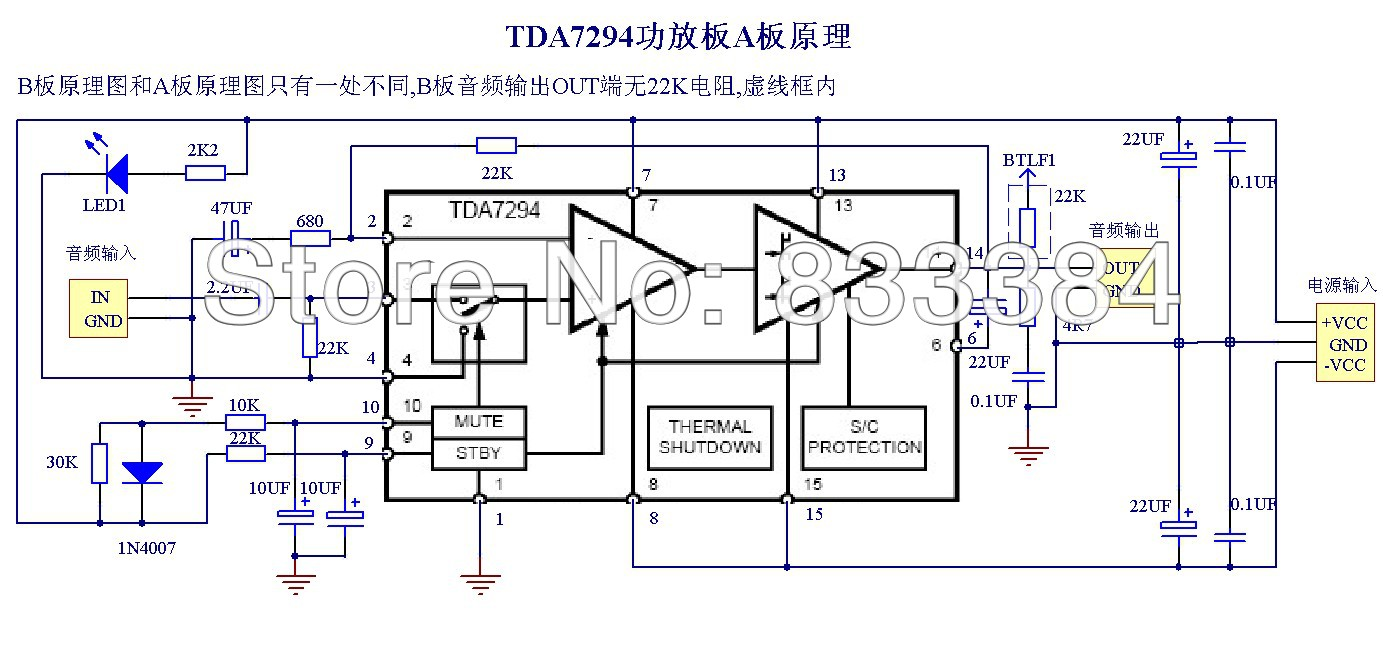 Tda7294 60w Dual Channels Audio Power Amplifier Kit For Diy 2pcs Amp Circuit Schematic No And Instructioncomponents Values Have Been Marked On The Pcb Come With Item