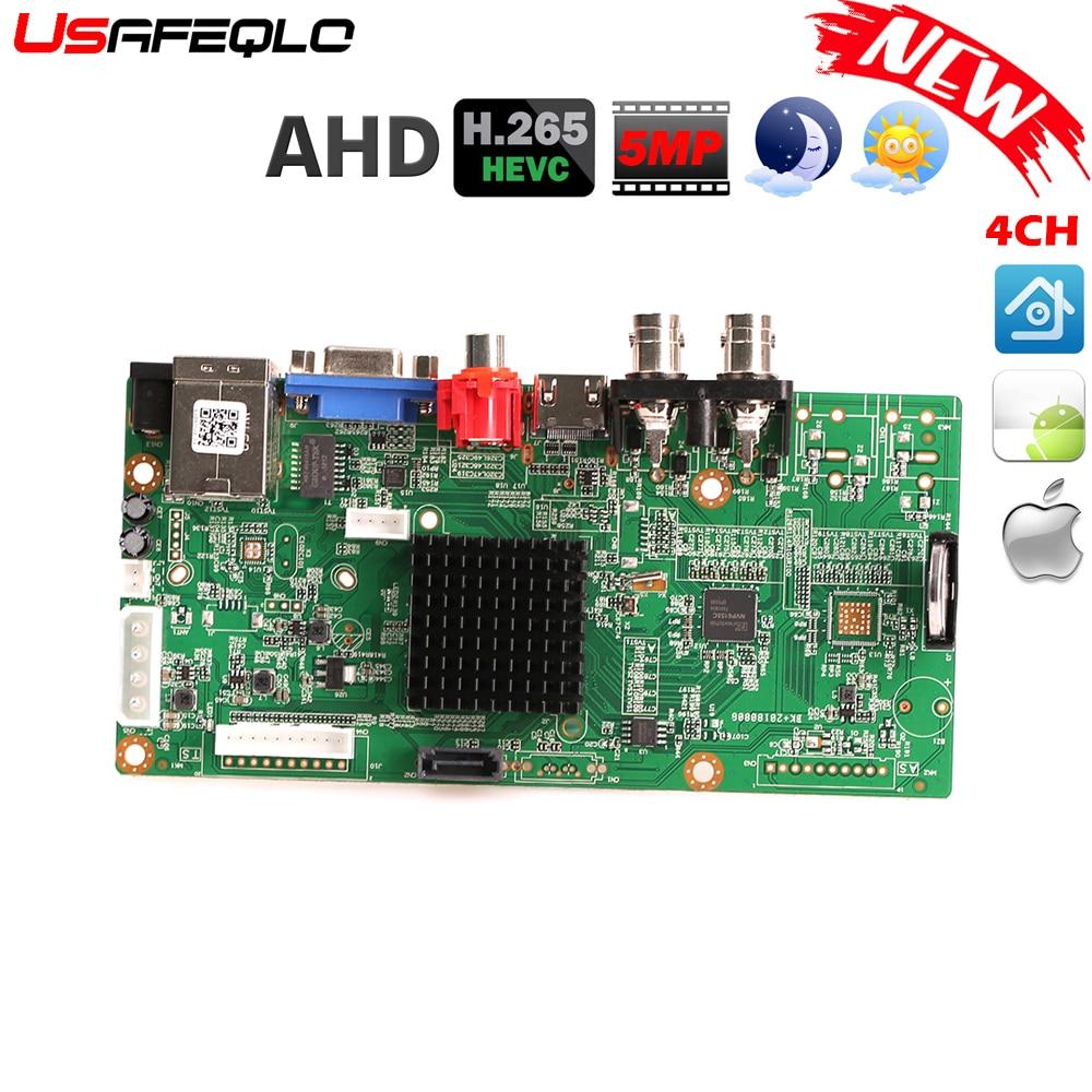 Newest AHD H 265 H 264 Intelligent Analys NVR DVR Network Digital Vidoe Record with SATA