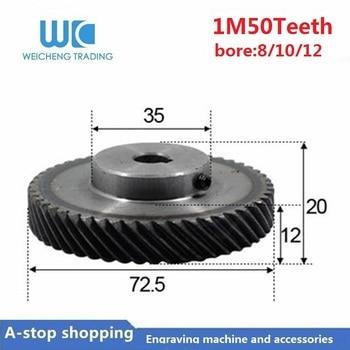 Engranaje helicoidal 1MOD 50 dientes agujero interior 8/10/12 1M50T CNC engranaje RACK