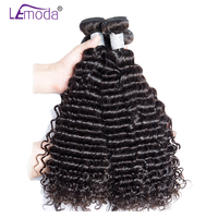 LeModa Malaysian Curly Hair Weave Bundles Remy Human Hair Extensions Natural Color 10 28 inch Free Shipping 1/3/4 pc Available