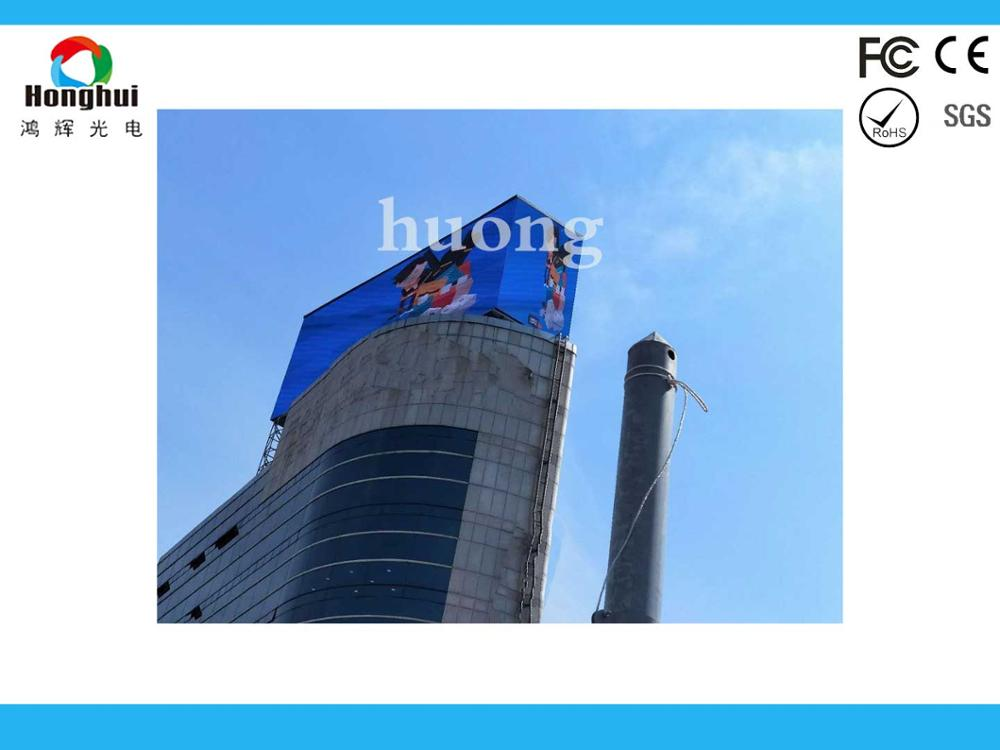 outdoor led display P10 outdoor 960mmx960mm iron