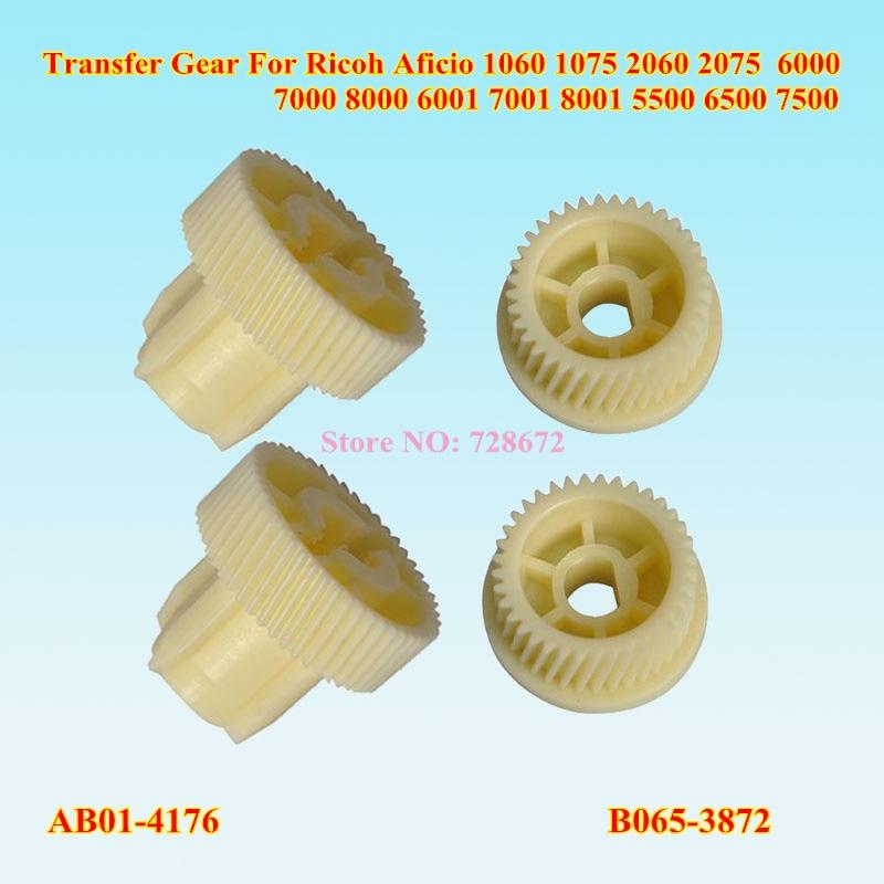 20sets New AB014176 B0653872 Transfer Gear kit For Ricoh Aficio 1060 1075 2060 2075 6000 7000