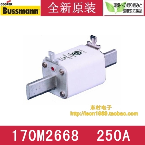 [SA]United States BUSSMANN Fuses 170M2668 170M2668D 250A 690V fast acting fuses free shipping sbr16 16mm rail l400mm linear guide sbr16 400mm cnc router part linear rail