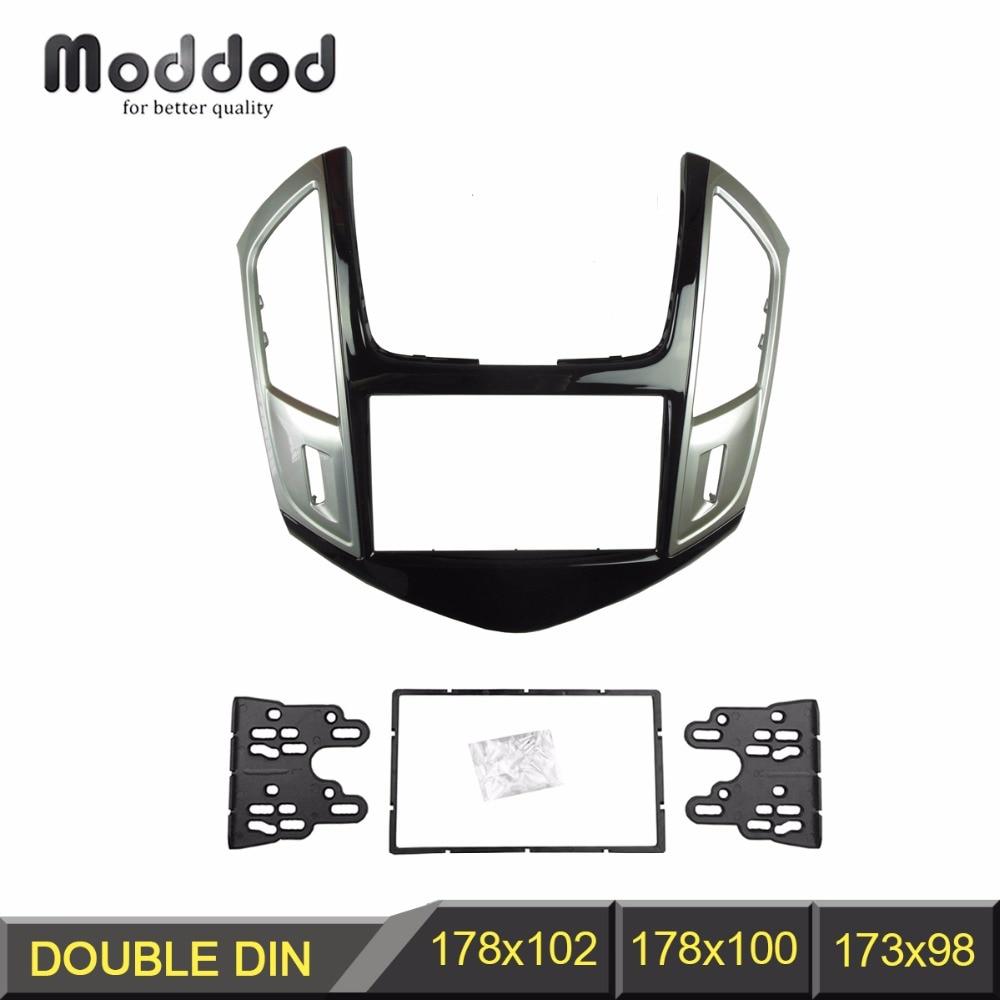 2 Din Radio Fascia For Chevrolet Cruze 2013 Stereo Panel Dash Mount Kit Adapter Trim Frame Facia DVD Face Plate
