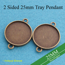 100 - Dual Loop Double Sided 25mm Round Pendant Setting, Antique Bronze Two Sided Tray, Two Loop Tray, Two Faced Pendant Blank two empresses