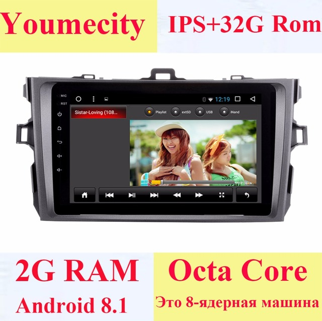 Youmecity 2G RAM Android 8.1 for Toyota corolla 2007 2008 2009 2010 2011 car dvd gps navigation radio player stereo wifi BT RDS