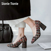 Sianie Tianie classic woman pumps shoes fashion lady stilettos glitter bling sequined block high heels women shoes plus size 45