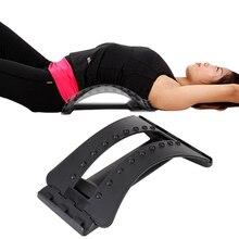 1 шт. подставка для спины поясничной Поддержка хиропрактики массажер Magic фитнес оборудования Расслабление тела спинного растяжения боль в спине рельеф