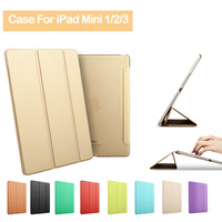 For Apple IPad Mini 1 2 3 PU Leather Smart Case Stand Magnetic Auto Sleep Wake