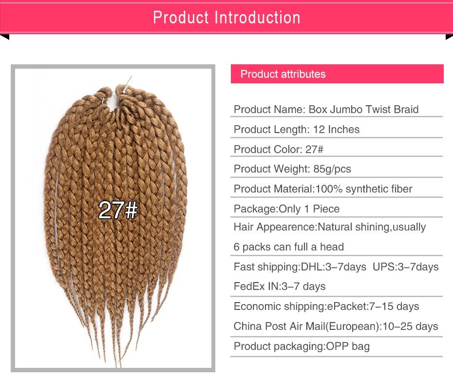 ₩Bling pelo kanekalon trenzado cabello trenzas 14 \'\'5 unids/pack ...