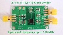 שעון מחיצת מודול RF902 מחלק תדר מודול שעון מחיצת עד 150MHz מודול חיישן