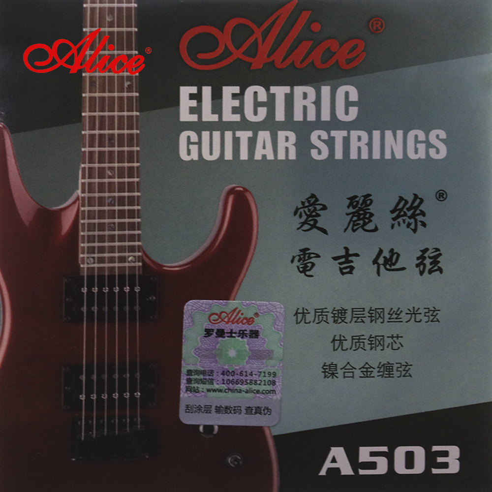 alice a503 electric guitar strings plated steel coated nickel alloy wound 009 010 inch in guitar. Black Bedroom Furniture Sets. Home Design Ideas