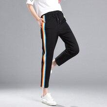 Sports Striped Girl's Sweatpants