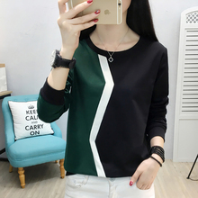 Shintimes Sweatshirt Femme 2018 Hit The Color Women Fashion Clothes Patchwork Hoodie Womens Long Sleeve Korean Ropa Mujer