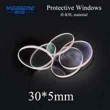Weimeng лазерное защитное окно H-K9L 30*5 мм 1064nm Плано для волокна лазерная режущая сварочная машина