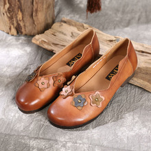 New womens shoes flat round head national wind hand-colored casual large size