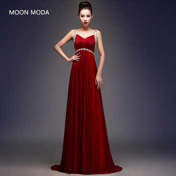 Vestidos para mujeres embarazadas elegantes