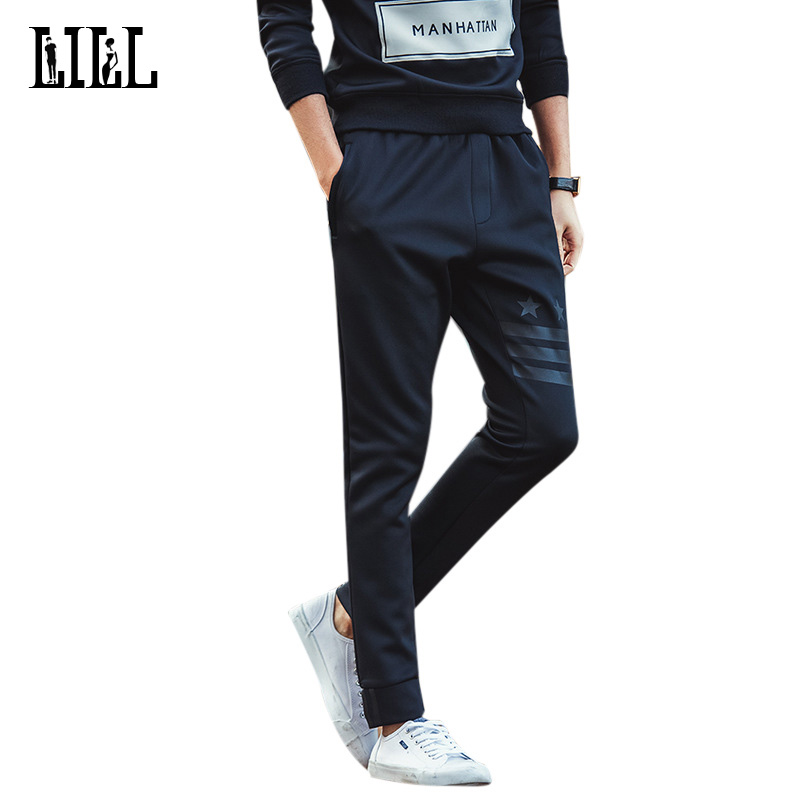 Loose Male Elastic Sweatpants Summer Breathable Casual Pants Joggers Thin Trousers Spring Knit Sweat Pants For Men,UMA408