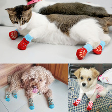 pets products for puppies pet bed for animals dog beds for large dogs cat house dog bed mat cat Washable Dog Beds