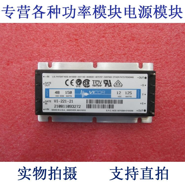 где купить VI-221-21 48V-12V-125W DC / DC power supply module по лучшей цене