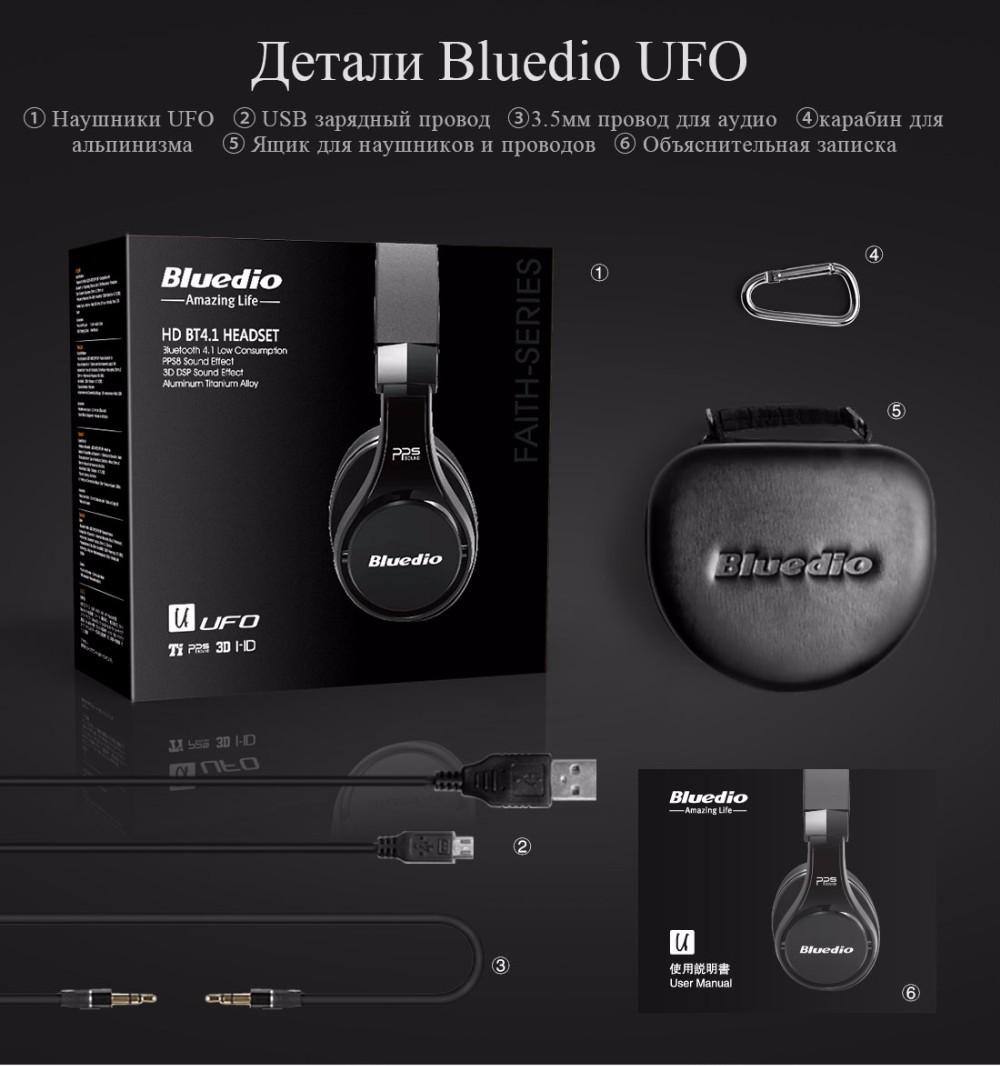 bluedio у блютуз наушнии и высококлассические подлинные запатентованные наушники 8 драйверов и 3д звука и алюминиевого сплва а также системой HiFi накладные наушники с микрофоном