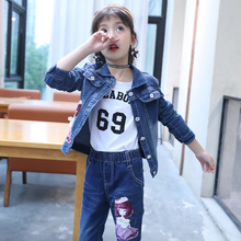 цена на 2019 baby girl clothes spring and autumn girls print denim jacket +jeans body suit kids clothing set girls two piece jean suit