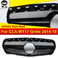 цена на Fits For CLA-Class W117 Grille AEAMG style ABS Material Black Grills For CLA180 CLA200 CLA250 Front Bumper Mesh Grille 2014-2018