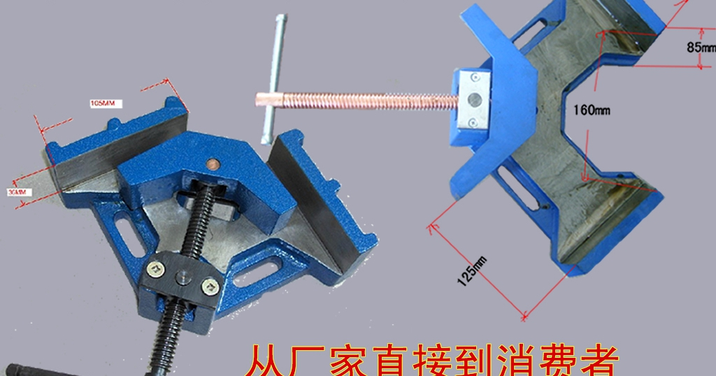 Right angle solder vise clamp welding