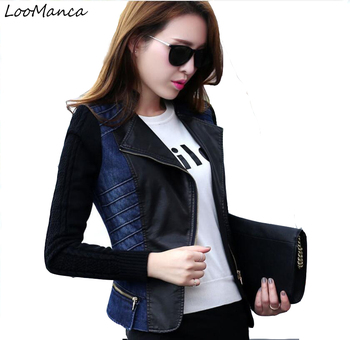 2019 New Winter Denim Women Coat Zipper Front PU Leather Patchwork Jeans Jacket Women Light Washed Denim Jackets Косуха