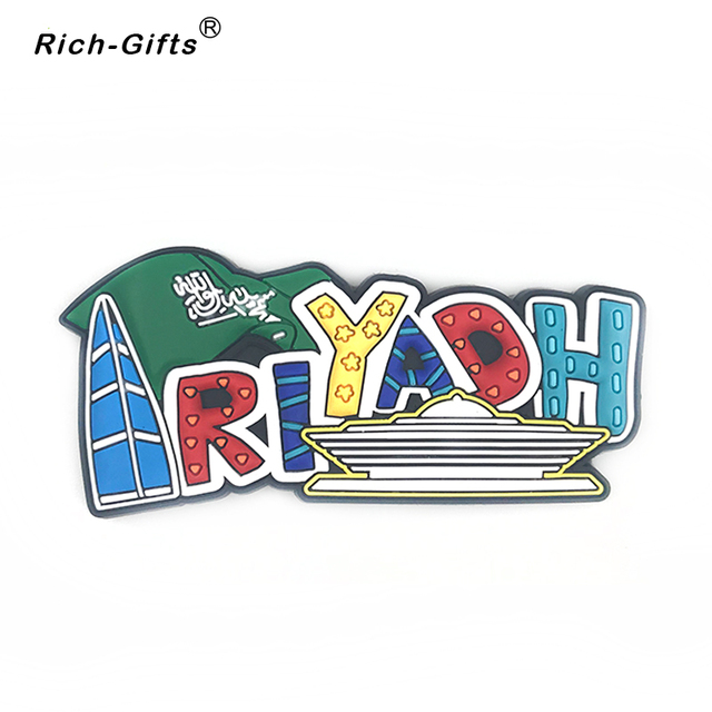 US $1 96 14% OFF|Letter of Saudi Arabia Riyadh Soft Rubber 3D Magnet Fridge  Magnet-in Fridge Magnets from Home & Garden on Aliexpress com | Alibaba