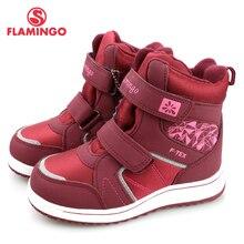 Зимние теплые Нескользящие непромокаемые ботинки с мехом Фламинго высокого качества для девочек, Размеры 29-35, 82M-YC-1046/1047