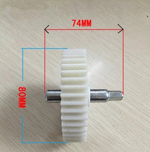 high quality meat grinder parts plastic gear 80*74mm gears VITEK  spare for grinders