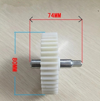 high quality meat grinder parts plastic gear 80*74mm plastic gears VITEK  spare parts for meat grinders customized medical spare parts plastic mould injection makers